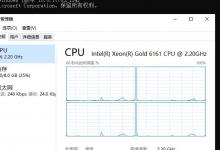 【笔记】如何在Windows Server 2012/2016/2019的任务管理器中显示硬盘